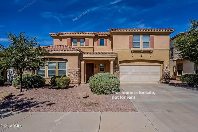 19670 E Arrowhead Trail, Queen Creek, AZ 85142 (MLS #6310261) :: Elite Home Advisors