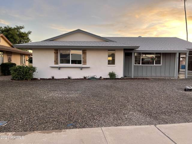 11832 N Balboa Drive, Sun City, AZ 85351 (MLS #6310452) :: Klaus Team Real Estate Solutions