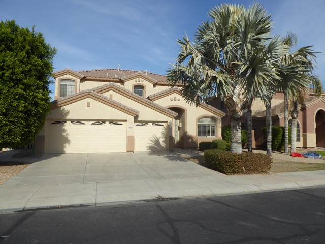 13618 W Monte Vista Road, Goodyear, AZ 85395 (MLS #6310487) :: Keller Williams Realty Phoenix