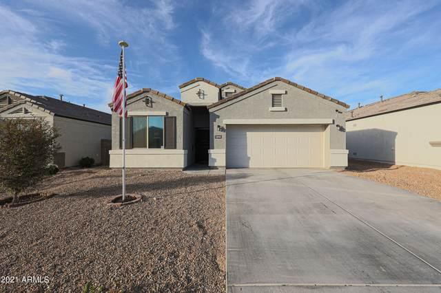 30948 W Columbus Avenue, Buckeye, AZ 85396 (MLS #6310530) :: Dave Fernandez Team | HomeSmart