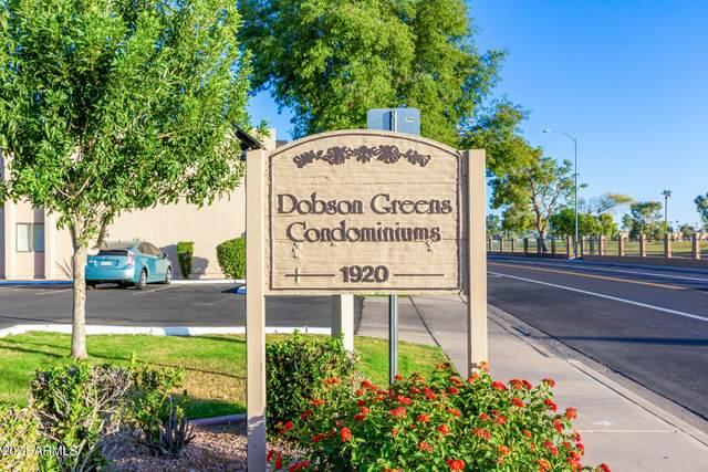 1920 W Lindner Avenue #119, Mesa, AZ 85202 (MLS #6310597) :: Arizona Home Group