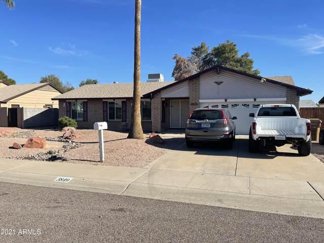 3849 W Beryl Avenue, Phoenix, AZ 85051 (MLS #6310649) :: CANAM Realty Group