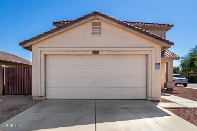 12251 W Columbine Drive, El Mirage, AZ 85335 (MLS #6310727) :: Arizona Home Group