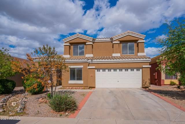 8328 W Pioneer Street, Tolleson, AZ 85353 (MLS #6310750) :: Hurtado Homes Group
