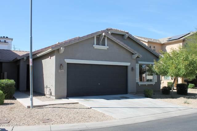 16000 N 74TH Drive, Peoria, AZ 85382 (MLS #6310907) :: Arizona Home Group