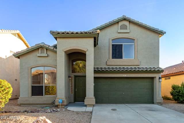 12867 W Sheridan Street, Avondale, AZ 85392 (MLS #6311080) :: Arizona Home Group