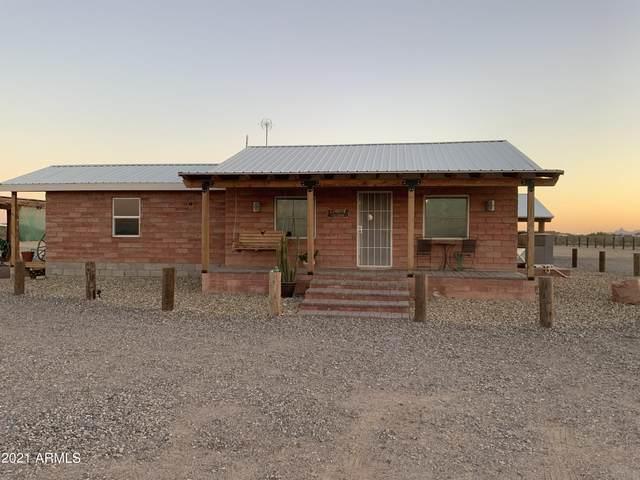 6535 W Cabra Way, Arizona City, AZ 85123 (MLS #6311113) :: Walters Realty Group