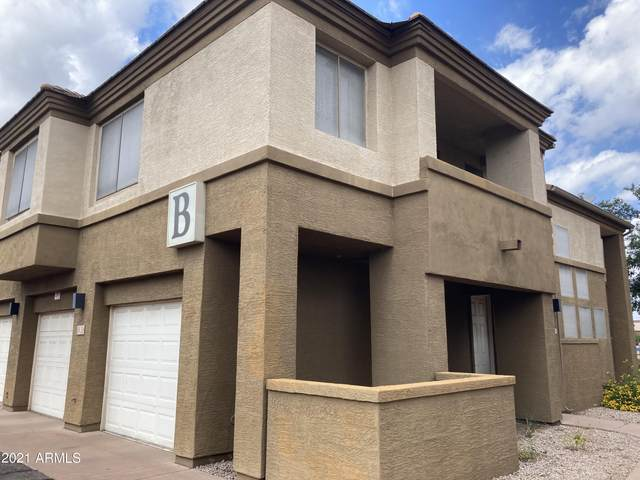 1445 E Broadway Road #206, Tempe, AZ 85282 (MLS #6311171) :: The Daniel Montez Real Estate Group