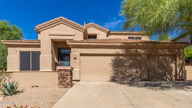 10996 E Butherus Drive, Scottsdale, AZ 85255 (MLS #6311278) :: Howe Realty
