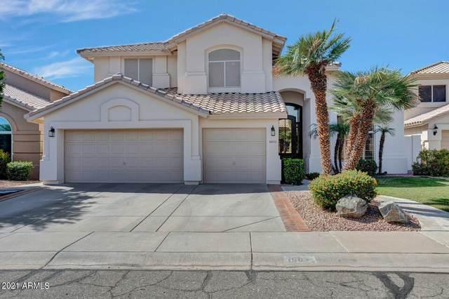16032 S 31ST Street, Phoenix, AZ 85048 (MLS #6311312) :: Arizona Home Group