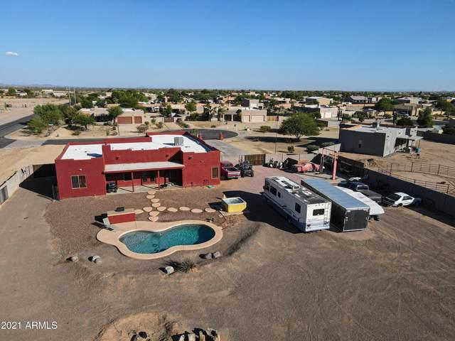 28920 N Redbloom Court, Wittmann, AZ 85361 (MLS #6311347) :: The Daniel Montez Real Estate Group