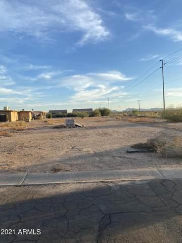 14747 S Cababi Road, Arizona City, AZ 85123 (MLS #6311699) :: Dave Fernandez Team | HomeSmart