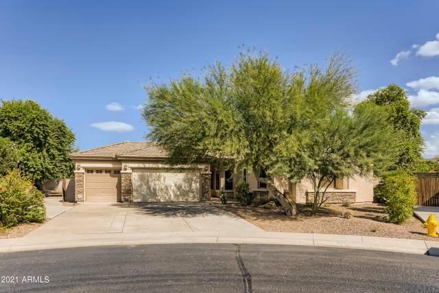 8464 W Heather Court, Glendale, AZ 85305 (MLS #6312192) :: The Garcia Group