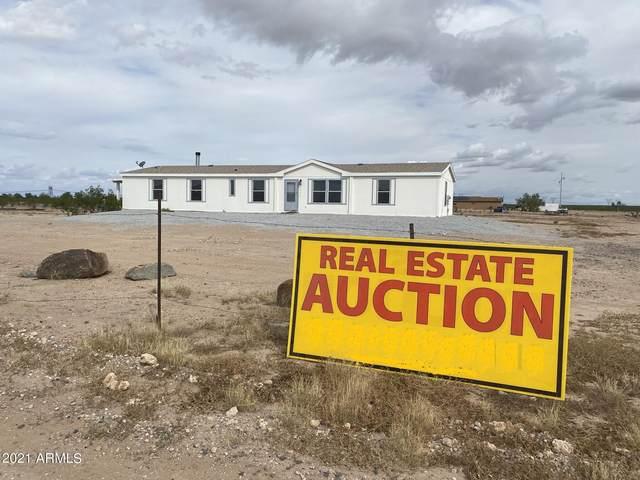 31546 W Grant Street, Buckeye, AZ 85326 (MLS #6312235) :: neXGen Real Estate