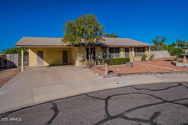 1946 W Kerry Lane, Phoenix, AZ 85027 (MLS #6312475) :: The Ethridge Team