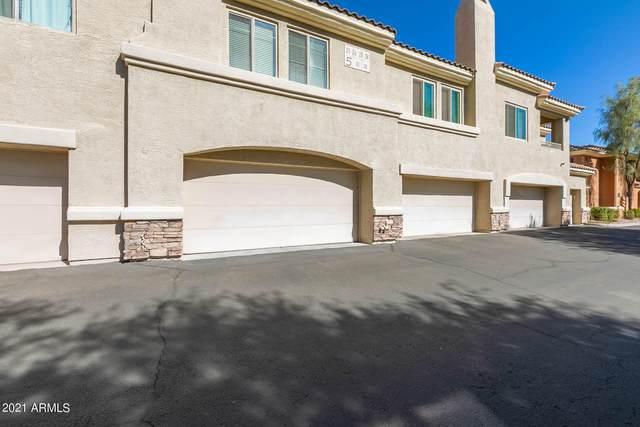 955 E Knox Road #113, Chandler, AZ 85225 (MLS #6312974) :: The Garcia Group