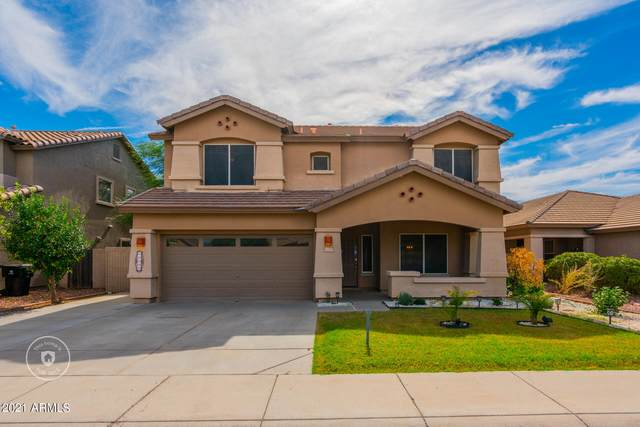 12257 W Monroe Street, Avondale, AZ 85323 (MLS #6313231) :: Elite Home Advisors