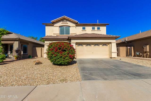 137 N 116TH Lane, Avondale, AZ 85323 (MLS #6313313) :: Elite Home Advisors