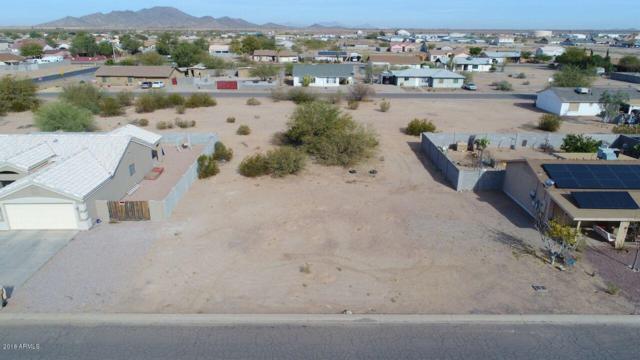 11184 W Carmelita Circle, Arizona City, AZ 85123 (MLS #5696956) :: Yost Realty Group at RE/MAX Casa Grande