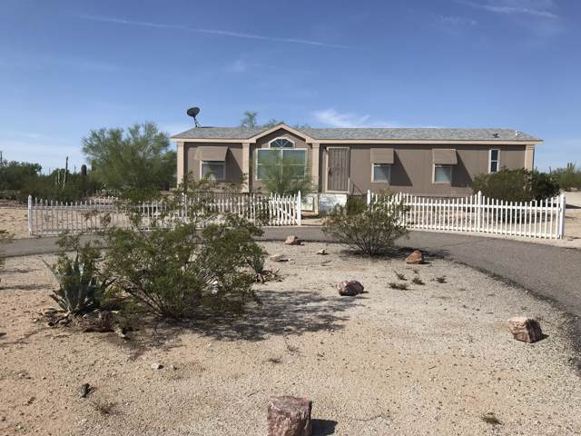 2457 W Daniel Road, Queen Creek, AZ 85142 (MLS #5810687) :: The W Group