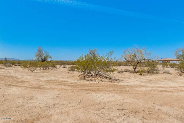 0 W Equestrian Street, Casa Grande, AZ 85194 (MLS #5926452) :: The Helping Hands Team