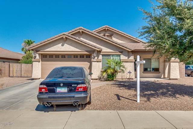 22035 N Greenland Park Drive, Maricopa, AZ 85139 (MLS #5931136) :: Revelation Real Estate