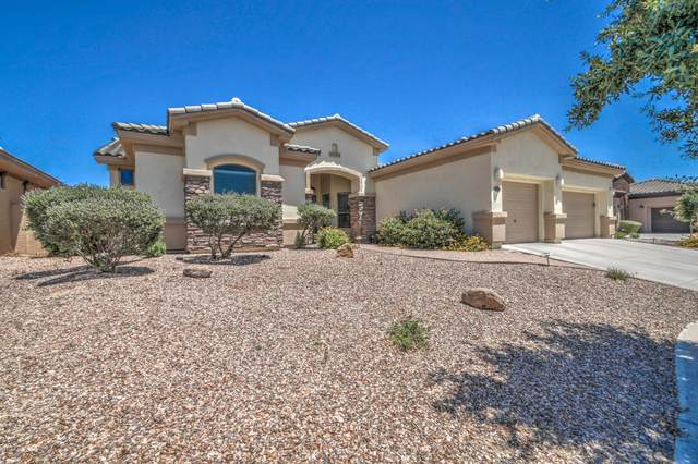 4609 S Ranger Court, Gilbert, AZ 85297 (MLS #5933653) :: BIG Helper Realty Group at EXP Realty