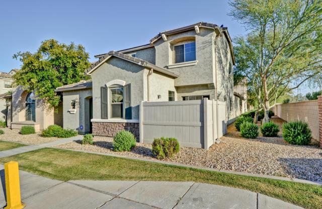 2356 N 84TH Drive, Phoenix, AZ 85037 (MLS #5936833) :: Santizo Realty Group