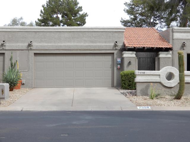 7558 E Pleasant Run, Scottsdale, AZ 85258 (MLS #5939338) :: Riddle Realty Group - Keller Williams Arizona Realty