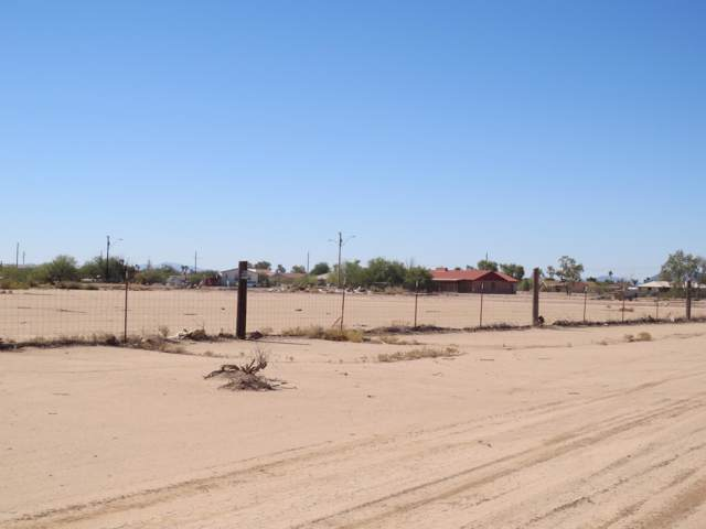 7850 W Silver Bell Road, Arizona City, AZ 85123 (MLS #5945327) :: The W Group