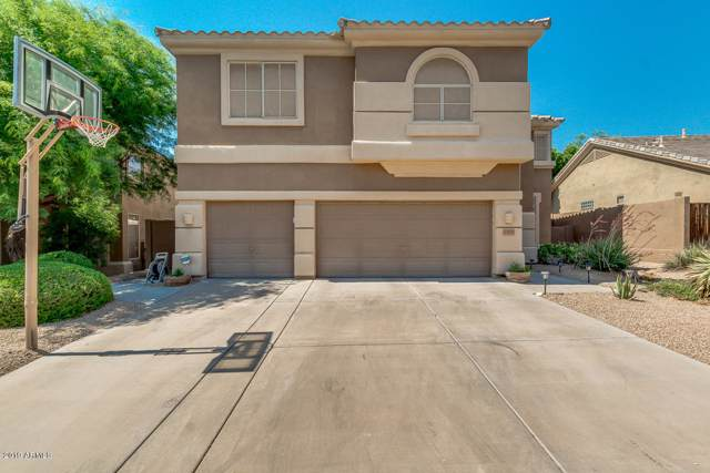 10558 E Conieson Road, Scottsdale, AZ 85255 (MLS #5948423) :: My Home Group