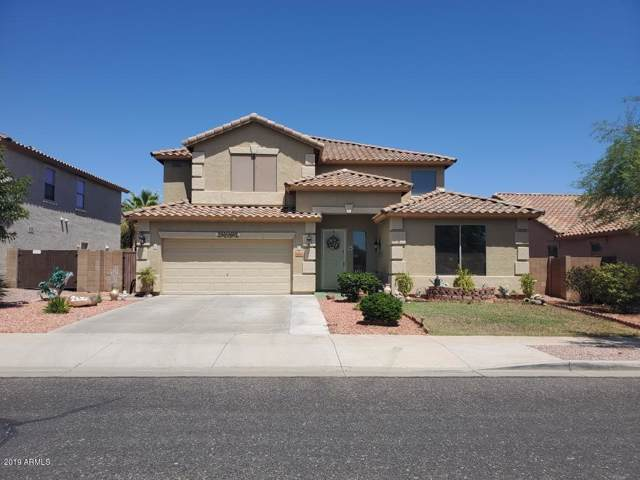 16852 W Nottingham Way, Surprise, AZ 85374 (MLS #5967736) :: CC & Co. Real Estate Team