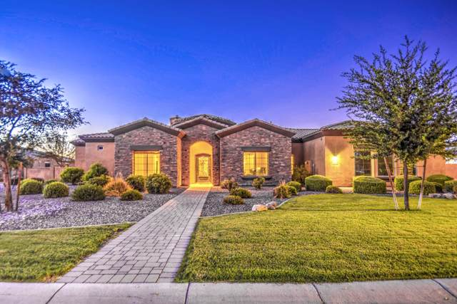 2832 E Arrowhead Trail, Gilbert, AZ 85297 (MLS #5973189) :: The Kenny Klaus Team