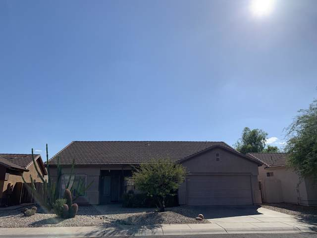 14815 W Dovestar Drive, Surprise, AZ 85374 (MLS #5978720) :: Occasio Realty