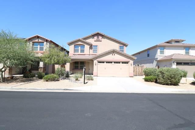 7600 W Andrea Drive, Peoria, AZ 85383 (MLS #5979252) :: Occasio Realty