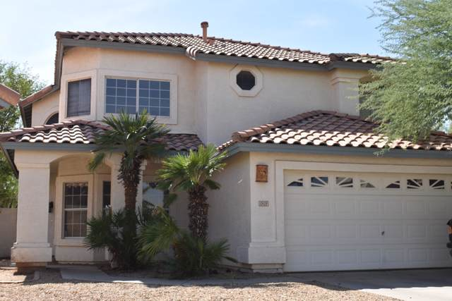 1909 N 127TH Drive, Avondale, AZ 85392 (MLS #5988629) :: The C4 Group