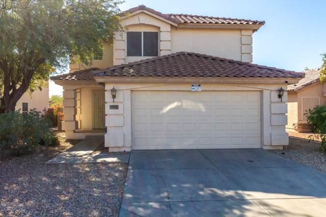 12833 W Laurel Lane, El Mirage, AZ 85335 (MLS #6000435) :: The Kenny Klaus Team