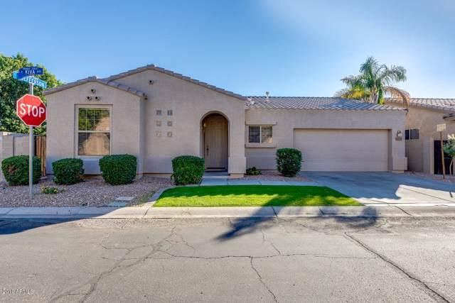7021 E Kiva Avenue, Mesa, AZ 85209 (MLS #6002161) :: Yost Realty Group at RE/MAX Casa Grande