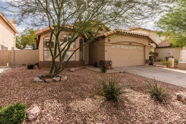 5953 E Juniper Avenue, Scottsdale, AZ 85254 (MLS #6003625) :: The Laughton Team