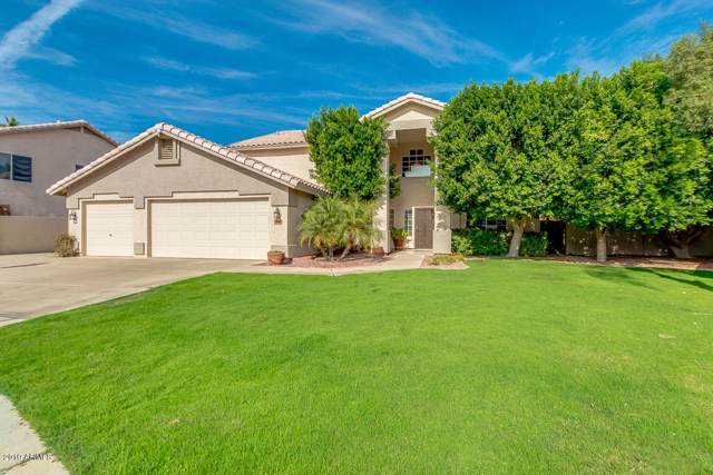 4300 E Desert Lane, Gilbert, AZ 85234 (MLS #6006261) :: Occasio Realty