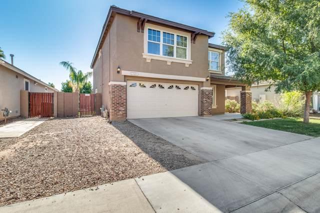 17221 W Post Drive, Surprise, AZ 85388 (MLS #6006722) :: Yost Realty Group at RE/MAX Casa Grande