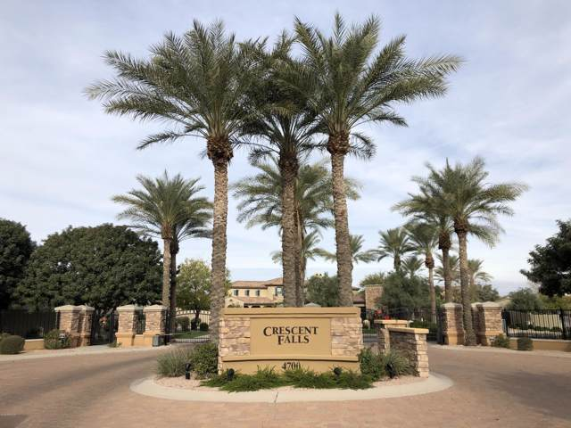 4700 S Fulton Ranch Boulevard #51, Chandler, AZ 85248 (MLS #6009206) :: Relevate | Phoenix