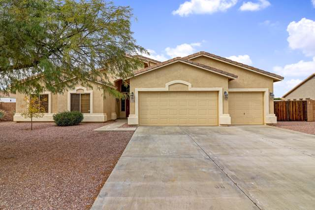 15240 W Mercer Lane, Surprise, AZ 85379 (MLS #6011762) :: The Kenny Klaus Team