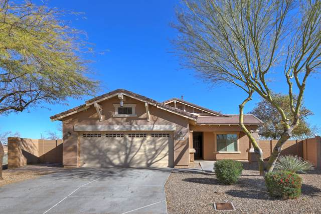 1645 S 169Th Drive, Goodyear, AZ 85338 (MLS #6028919) :: Kortright Group - West USA Realty