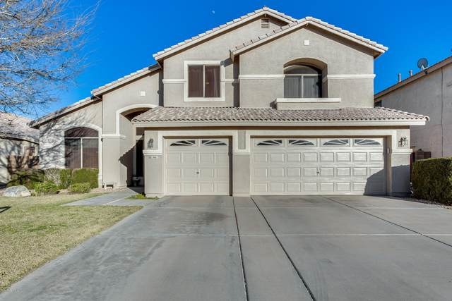 1461 S La Arboleta Drive, Gilbert, AZ 85296 (MLS #6033643) :: The Garcia Group
