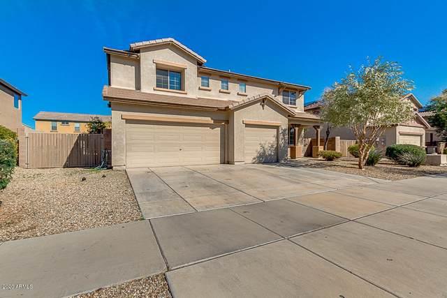 15794 W Cortez Street, Surprise, AZ 85379 (MLS #6037787) :: Santizo Realty Group