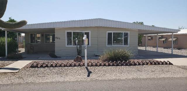805 E Mcfarland Boulevard, Florence, AZ 85132 (MLS #6049574) :: RE/MAX Desert Showcase