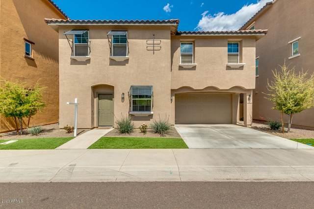 4278 E Erie Street, Gilbert, AZ 85295 (MLS #6051863) :: Revelation Real Estate