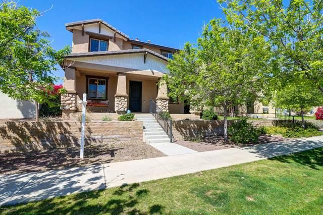 2432 N Heritage Street, Buckeye, AZ 85396 (MLS #6052234) :: Conway Real Estate
