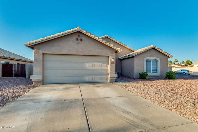 13304 E Boston Street, Chandler, AZ 85225 (MLS #6057809) :: The Kenny Klaus Team